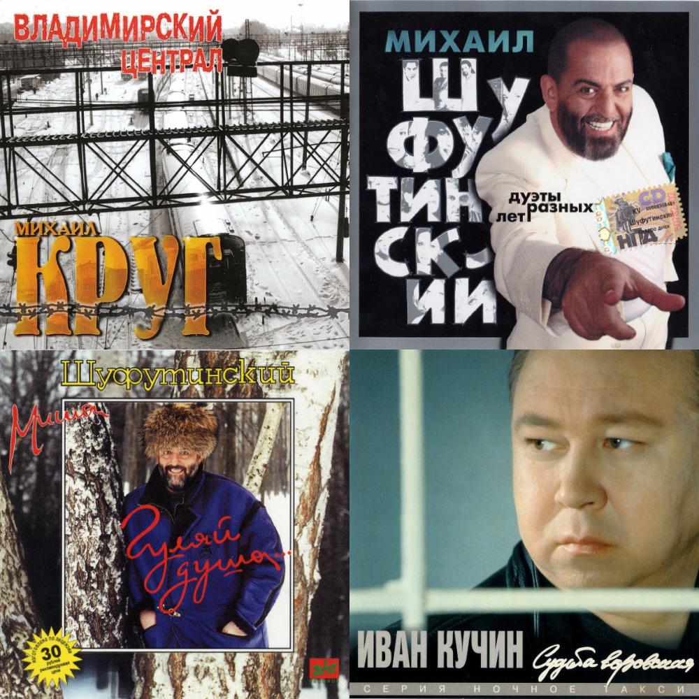 Aхат Ушуров: Favorites